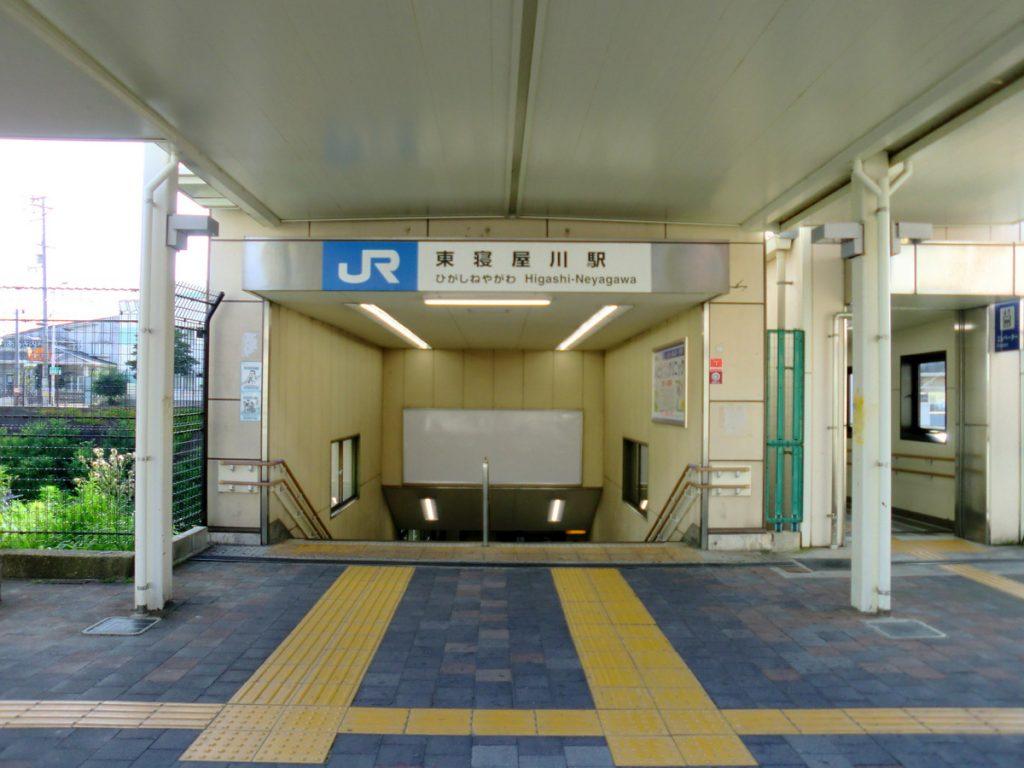 東寝屋川駅